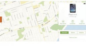 Locate-your-Iphone-300x160 Simple Way to Locate Stolen or Lost Phone