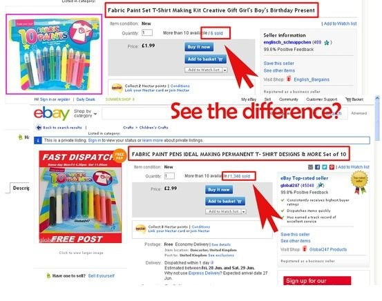 ebay-title-difference How to Make A Good eBay Listing That Can Attract Buyers